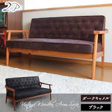 two seat sofa vintage cafe home furniture cafe style wood elbow antique retro sofa