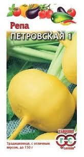 <b>Семена</b> Гавриш Традиция <b>Репа Петровская</b> 1 0,5 г — купить по ...