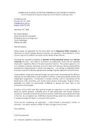 Gallery Of Sampel Cover Letter Sample Cover Letter Science Cover