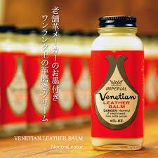 imperial imperial venetian leather leather balm balm venetian venetian