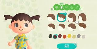 Title animal crossing new leaf hair style guide. Animal Crossing New Leaf Hairstyle Combos All Hairstyles And Hair Colors Guide Animal Crossing New Horizons Wiki Guide Ign Animal Crossing New Leaf Shampoodle Hairstyles The Five Common Via Dolorhaze Blogspot Com