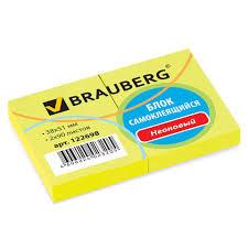 <b>Блок самоклеящийся</b> (<b>стикер</b>), BRAUBERG, НЕОНОВЫЙ, 38х51 ...