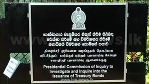 Bond Commission: Cid Submits Forensic Report On Mobile Phone Details ...
