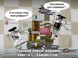Реферат Пифагор  Реферат