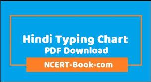 Latest Hindi Typing Chart Pdf Download