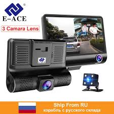 E ACE 4.3 Inch HD Digital Color <b>Car Monitor TFT LCD</b> Display ...
