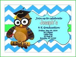 Preschool Graduation Announcements Free Printable Preschool Graduation Certificates