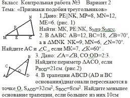 Ответы mail ru Помогите решить контрольную  Помогите решить контрольную