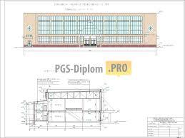 Здание магазина строительных материалов г Сургут pgs  108 Здание магазина строительных материалов г Сургут