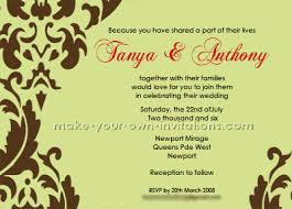 Make Invitation Cards Online Free Radiovkmtk