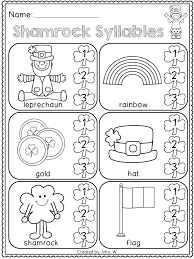 Syllable Worksheets Breaking Words Into Syllables Free Printable ...