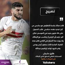 طارق حشيش لـ يلاكورة: كانت هناك... - EPLWorld