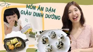 Cách Làm Cơm Nắm Cá Hồi và Chả Tôm Rong Biển Cực Bổ Dưỡng Cho Bé Ăn Dặm//GIVEAWAY!!!  - YouTube
