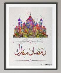 Original Watercolor Islam Church Canvas Painting Muslim Wall Art