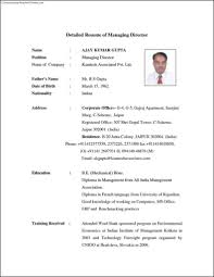 Detailed Resume Vibrant Detailed Resume Cosy For Freshers In Software Jobs Popular 4