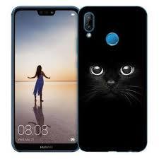 Чехлы на <b>Huawei P20</b> Lite купить <b>чехол</b> для Хуавей П20 Лайт ...
