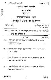 short essay on indira gandhi short essay on indira gandhi essay on national leader indira short essay on indira gandhi essay on national leader indira