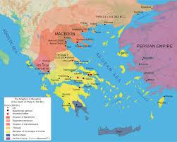 Последние твиты от makedonia (@makedoniatre). Macedonia Ancient Kingdom Wikipedia