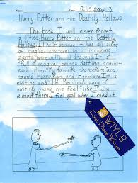 third grade essay