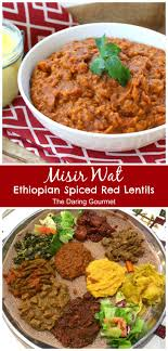 misir wat recipe ethiopian authentic red lentils