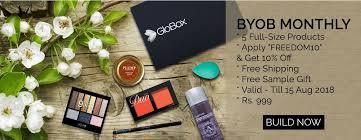 globox best makeup bo india image