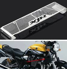 oil cooler radiator guard cover grill