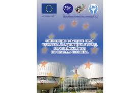 Институт демократии издал в Комрате книгу о правах человека  Институт демократии издал в Комрате книгу о правах человека