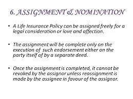 my loving family essay ukg