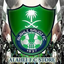 متجر النادي الاهلي السعودي - Home