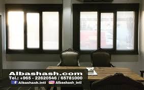 office curtains kuwait83 office