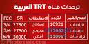 Image result for قنوات العربية نايل سات