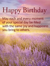 Happy Birthday Avery Happy Birthday Avery 11 Spikesgirl58