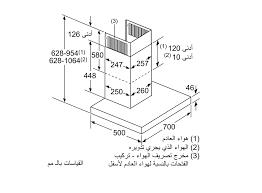 Máy hút mùi Bosch DWB77CM50 (HMH)