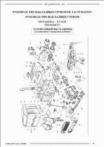 renault midlum service manual, repair manuals for renault midlum renault premium fault codes at Renault Midlum Wiring Diagram