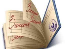 Курсовые и контрольные работы по юриспруденции руб Курсовые и контрольные работы по юриспруденции