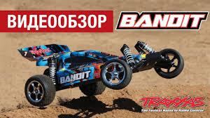 <b>Traxxas</b> Bandit <b>1/10</b> VXL TSM. Обзор <b>радиоуправляемой</b> багги от ...