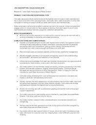 Retail Sales Associate Resume Sample Amazing Retail Resume Examples
