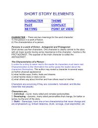 Plot Elements Short Story Elements