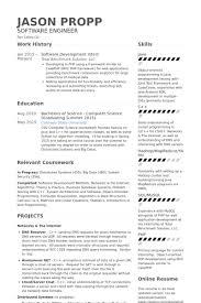 Software Development Intern Resume samples