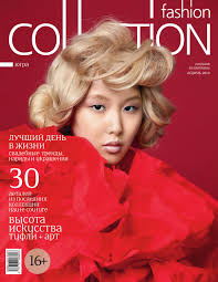 Fashion Collection Югра. Апрель 2014 by Fashion Collection - issuu