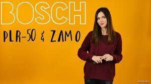 <b>Bosch</b> Zamo & <b>Bosch</b> PLR 50: обзор <b>лазерных дальномеров</b> ...