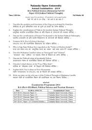 nalanda open university b a political science hons n  nalanda open university b a political science hons n political thought part iii paper viii 2014 question paper pdf