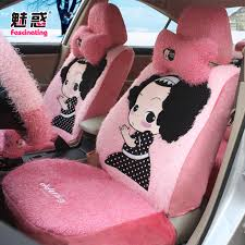 item type seat covers supports item length 80 inch item width 60 inch item height 20 inch item weight 15 kg upholstery material plush upholstery pattern