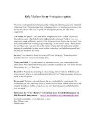 this i believe essay writing instructions