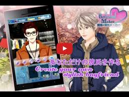 It's the perfect gift for the anime lover in your life! Boyfriend Maker St Valentine 1 0 1 Para Android Descargar