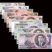 north korea the 4th edition banknotes set 9 pcs(1-5000元)DPRK ...
