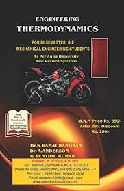 Engineering Thermodynamics, Ramachandran S, Anderson A, Senthil ...