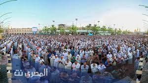 متى موعد صلاة عيد الاضحى في الرياض 2021/ 1442 - المصري نت