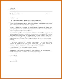 10 Application Letter For A Job Texas Tech Rehab Counseling