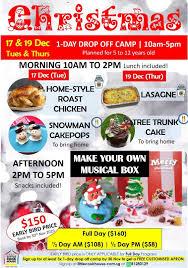 Christmas Program Theme Christmas Theme Camp